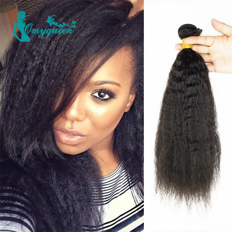 7A Virgin Brazilian Kinky Straight Hair Weaves 100% Virgin Human Hair Extension 2pcs Hair Bundles Coarse Yaki Virgin Hair Weave