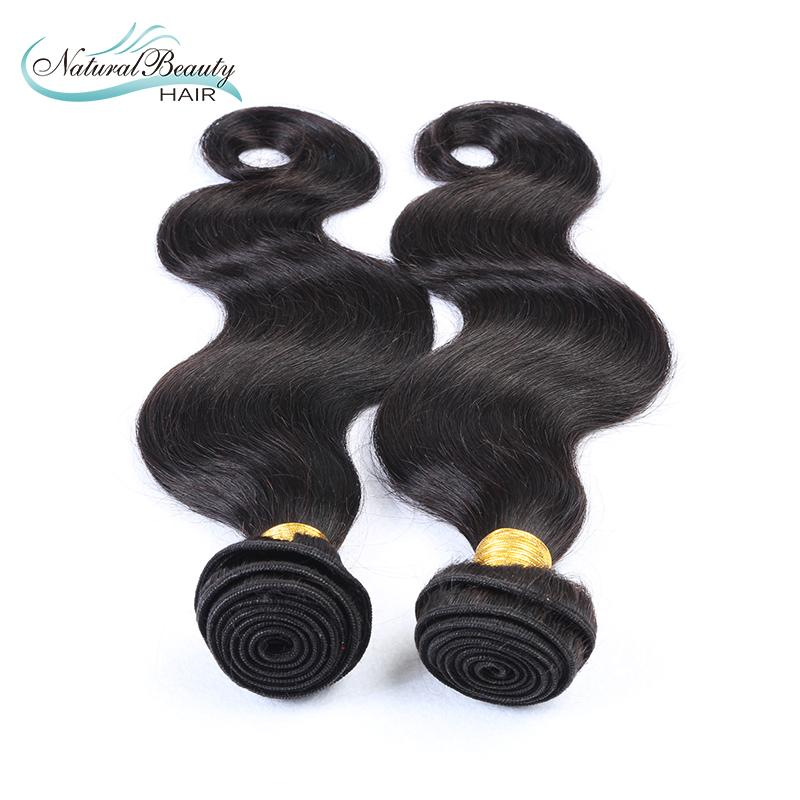 2015 new product malaysian body wave 2pcs unice hair malaysian body wave  wave 8-30inch relaxed hair weave<br><br>Aliexpress