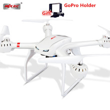 Profession Drones MJX X101 RC Quadcopter 2.4G 6-Axis RC Helicopter can add Camera(FPV) HD One Key Return drone VS X8C dron X600