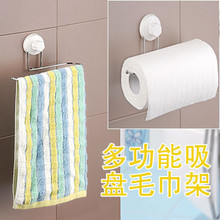 2015 Hot Sale Wallpaper Accessories Products Classical Strong suction cup dual-use kitchen towel roll holder Toilet Paper Holder(China (Mainland))