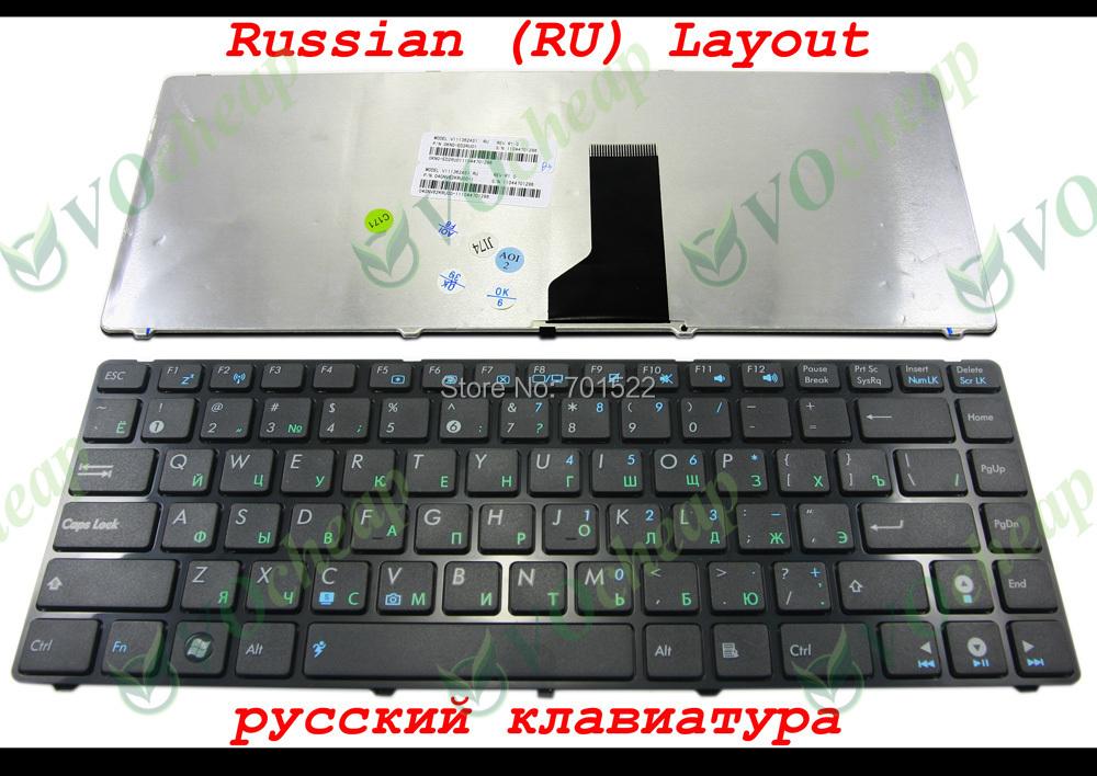 Russian Laptop keyboard Asus UL30 UL30A UL80 UL80A K42 K42D K42F K42J A42J A42F N82 N82J X42 X42D X43 Black RU V111362AS1 - Hangzhou Ampro Electronics Co., Ltd. store