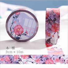 2cm Wide Dark Purple Flowers Washi Tape Adhesive Tape DIY Diary Decoration Scrapbooking Sticker Label Masking Tape
