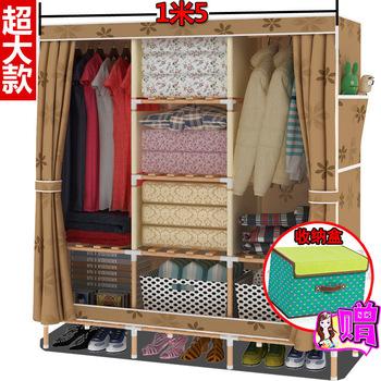 facile assemblage grand tissu armoire en bois massif. Black Bedroom Furniture Sets. Home Design Ideas