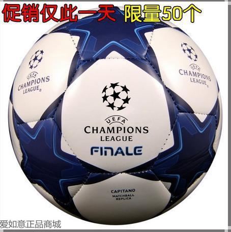 Supper cheap European champion league Soccer ball Excellent football ball PU size 5 Blue football Free shipping(China (Mainland))
