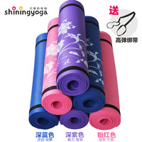 Yoga mats broadened and lengthened fitness mat 185cm*80cm male sit-ups blanket yoga training thicken yoga mat Rapid rebound mats