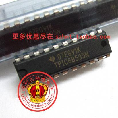 Island Line USA and Germany imports to ensure genuine new original TPIC6B595N DIP20 non guochanhuo(China (Mainland))