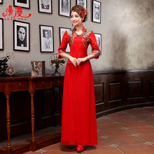 The new autumn and winter 2016 red long-sleeved wedding modified retro long section of the bride wedding toast clothing cheongsa
