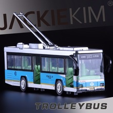 High Simulation Exquisite Collection Toys Kaiwei Car Styling Trolley Bus Model 1:30 Alloy Bus Model Fast&Fruious(China (Mainland))