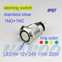 factory directly dia.19mm waterproof led lights switch anti-vandal on-off metal push button switch latching 220V shipping free(China (Mainland))