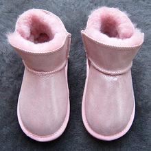 Avustralya bebek kız çizmeler kış koyun derisi deri ve kürk bebek Botas su geçirmez bebek deri çizmeler erkek Bootie ayakkabı(China)