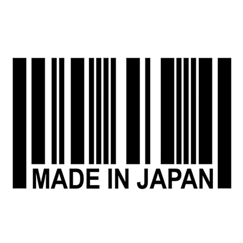 Made In JAPAN Barcode Sticker -JDM Reflective Vinyl Decal Sticker Great For Your Car Truck Window Bumper<br><br>Aliexpress