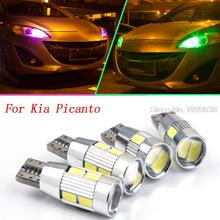 2pcs safe No error multiple color T10 light For Kia Picanto LED Front Parking Light Front Side Marker Light Source Car Styling(China (Mainland))