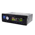 1 DIN12V 60W HP 2128 Car Radio Receiver USB Secure Digital Memory Card FM AUX Remote