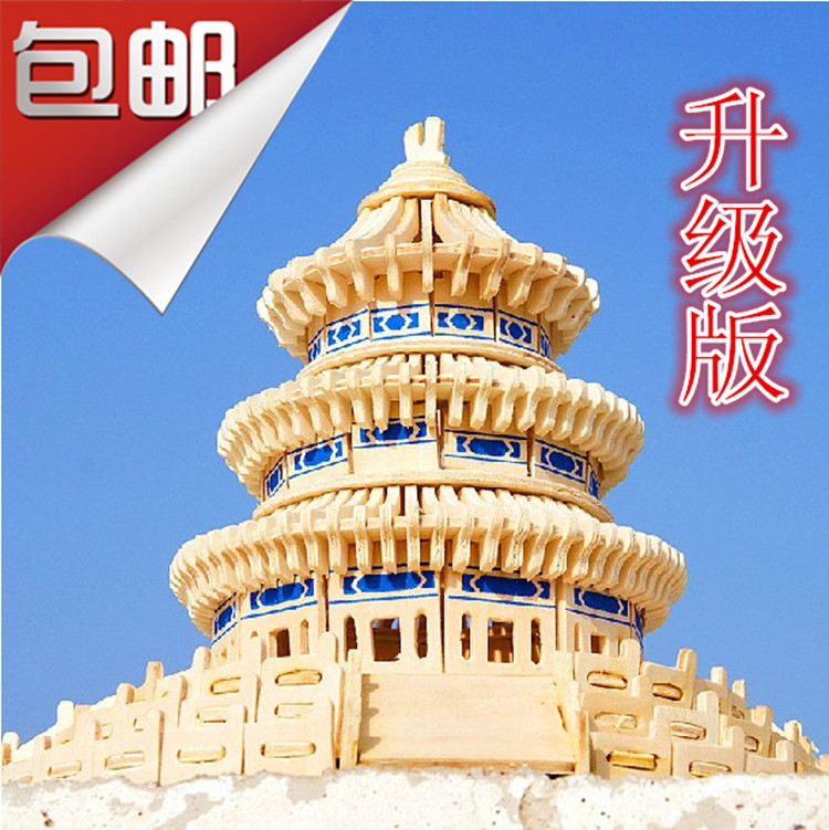 Free shipping Beijing temple of heaven wooden adult puzzle assembling model wool child 3d puzzle toy(China (Mainland))