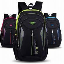 2016 News Children school bags children backpacks kids school bag Leisure waterproof bag,mochila escolar infantil kid bag(China (Mainland))