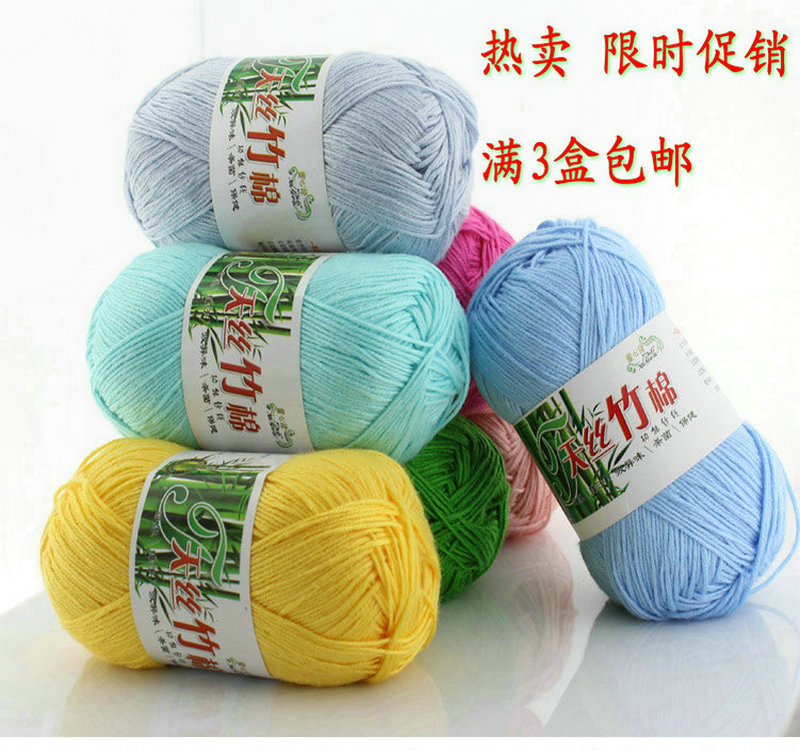18pcs Genuine wool manufacturers special wholesale cotton yarn bamboo charcoal Tencel fiber Tencel wool baby line(China (Mainland))