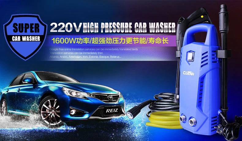 Portable high pressure household electric washing device washing machine car cleaning machine car wash tool water gun water pump(China (Mainland))