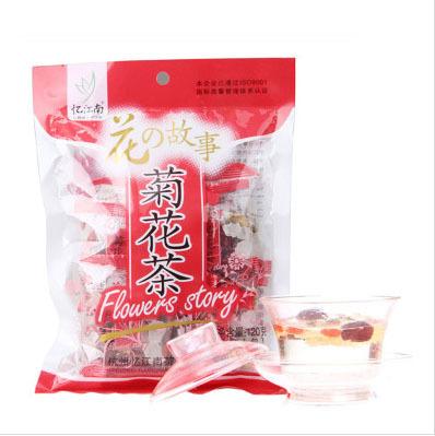 Free shipping 120g chrysanthemum tea bags flower tea green tea chinese tea<br><br>Aliexpress