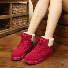 Chica de Moda Al Aire Libre Impermeable de Algodón Mujeres Atan Para Arriba Botas Planas Punta redonda Botas de Nieve Dama Otoño Invierno Zapatos de Tobillo de la Plataforma 30(China (Mainland))