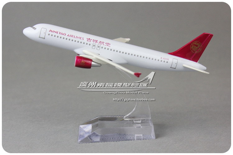 15cm Airplane Model China Lucky YUNEYAO AIRLINES A320 Airlines Aircraft Metal Airways Plane Model Diecasts Souvenir Toy Vehicle(China (Mainland))