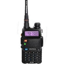 wholesale radio walkie talkie