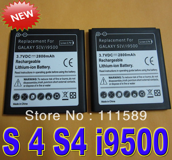 Wholesale 3.7V 2800mAh rechargeable Battery For Samsung Galaxy SIV S 4 S4 i9500 i9505 100pcs/lot fast Shipping