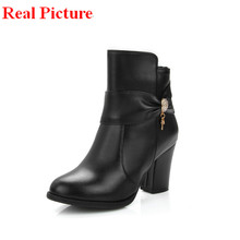 2016 EUR plus size 37 38 39 40 41 42 43 44 45 46 47 48 Rhinestone design square heel women PU leather ankle boots - LUKU CO. Store store