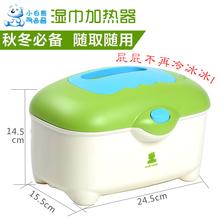 Free shipping 2015 Wipes Warmer Wet Towel Heater Heating Box And Baby Infant Energy-saving Dual-purpose Machine Insulation(China (Mainland))