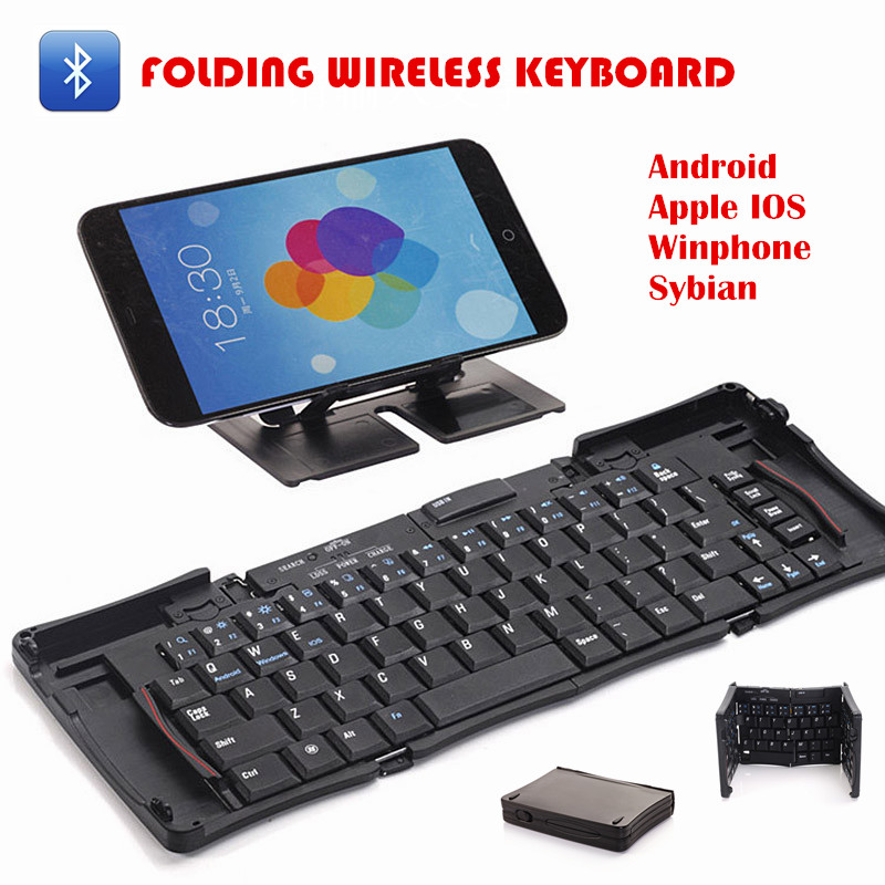 Wireless Bluetooth Folding Keyboard for Windows Android IOS Cellphone/Tablet PC Foldable Wireless Bluetooth Keyboard GK308(China (Mainland))