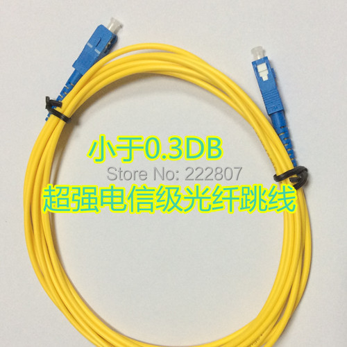 Free Shipment Fiber Optic Patch Cord, SC/UPC-SC/UPC, 3m length dia =3.0mm ,SM, simplex, Jumper Cable - Shenzhen ikway Technology Co.,Ltd store