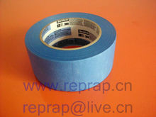The reprap 3d printer blue heating plate special high temperature resistant tape