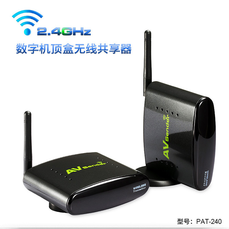 PAT-240 2.4GHz 250m Wireless Audio Video Transmitter&Receiver IR Remote Wireless AV sender Free shipping(China (Mainland))