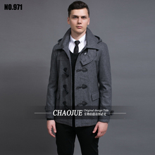 Short design male woolen overcoat 2016 fashion detachable cap horn button vintage coats wool pea coat grey coats free shipping(China (Mainland))