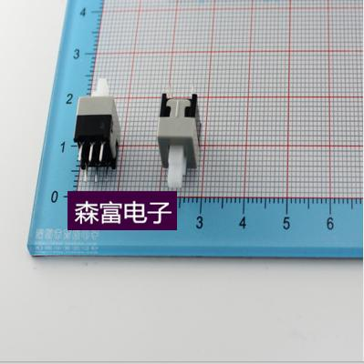 Deals 10 not self-locking switch 8.5 * 8.5 switch double gray Switches()