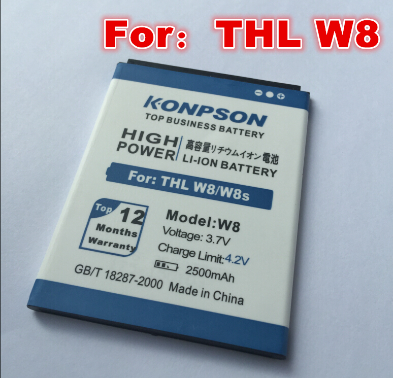 New Arrivals KPS 2500mAh Li-ion Battery Replacement for THL W8 W8s W8+ W8 battery global free shipping with Online tracking No.(China (Mainland))