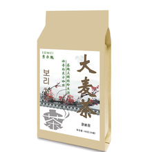 Barley tea barley tea bags original coffee 3 1