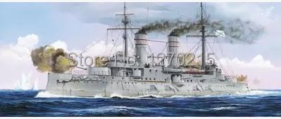 Trumpeter 05337 1/350 Russian Navy Tsesarevich Battleship 1917(China (Mainland))