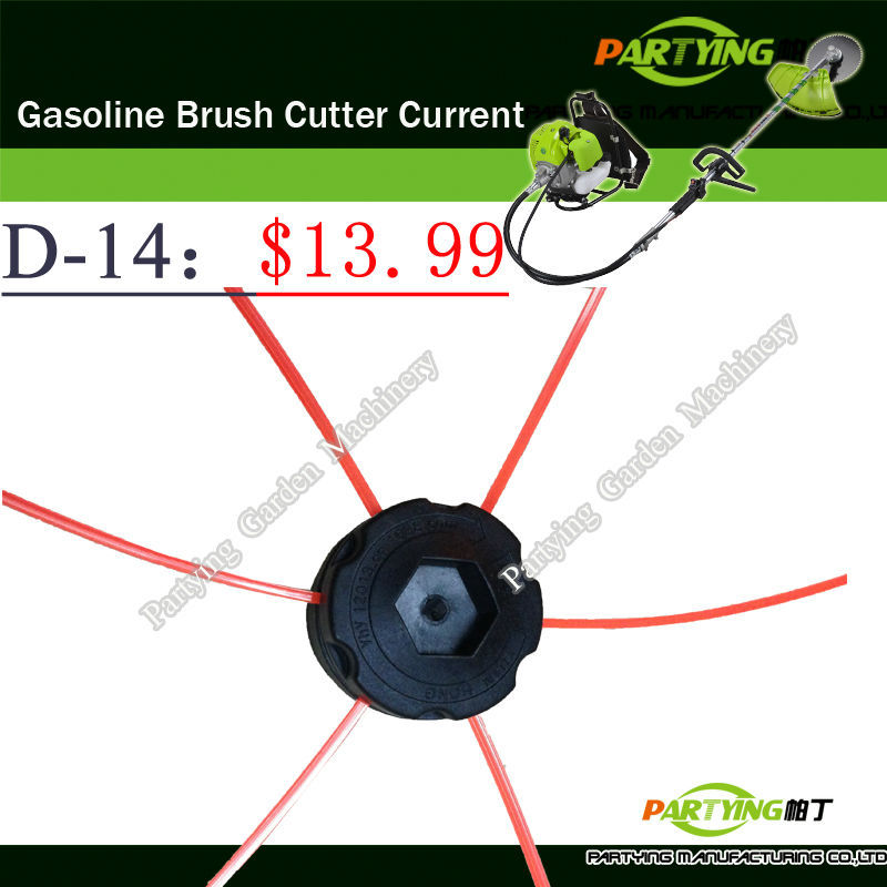 Free Shipping buy 2 get 1 free petrol lawn mower trimmer 2-stroke brush cutter head grass cutting machine gasoline plastic D-14(China (Mainland))