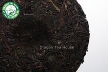 Caicheng Purple Bud Pu er Tea Cake 2014 100g Raw