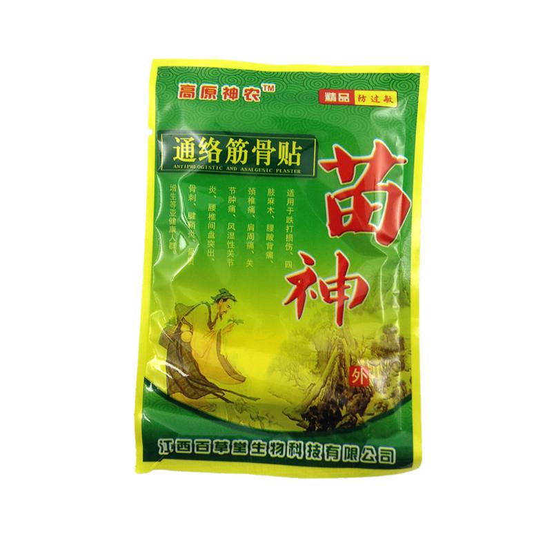 Miao God anti-inflammatory pain Muscle Rthritis Neck Body Massager Massage Relaxation Rheumatism Plaster Pain Patch 8pcs/1bag(China (Mainland))