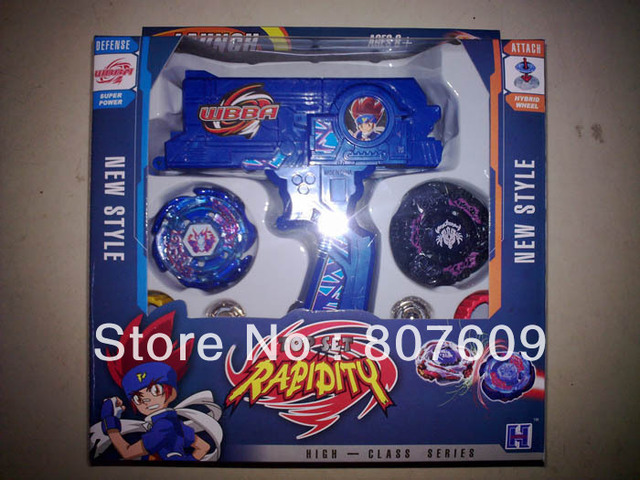 Beyblade Exclusive Metal Fusion Toy A Set   Beyblade set  color: red