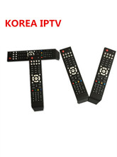 Remote Control OR KOREA IPTV APP Inclded Korean Japanese Taiwan Hongkong Chinese American Channels