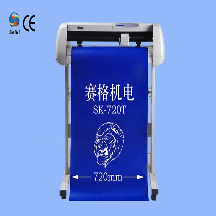 seiki USB cutting plotter cutter(China (Mainland))