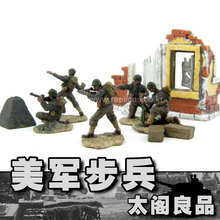 Fov 83297 2 5 model of world war ii with attachments(China (Mainland))