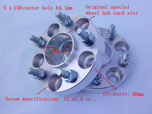 A pair of (2), 5 x130 mm, hole is 84.1 mm, wheel adapters, spacers, suitable for Mercedes G series W460,W461,W463 (1990-2013),(China (Mainland))