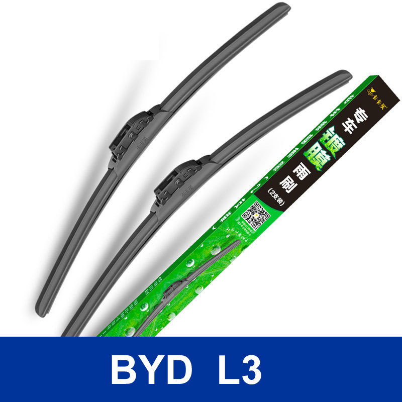 New arrived Free shipping car Replacement Parts Auto accessoriesThe front Windshield Windscreen Wiper Blade for BYD