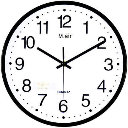 super mute digital wall clock living room led wall clock large decorative wall clocks large wall. Black Bedroom Furniture Sets. Home Design Ideas