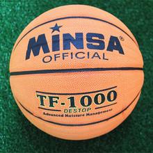 Basketball 7#  Wearable Training Basketball Ball Official Size PU Hygroscopic Leather Basketball