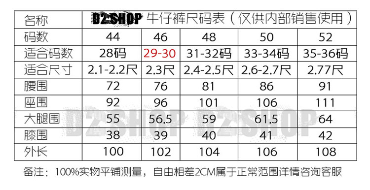 shorts cowboy hole summer new youth popular leisure pants slim pants five feet