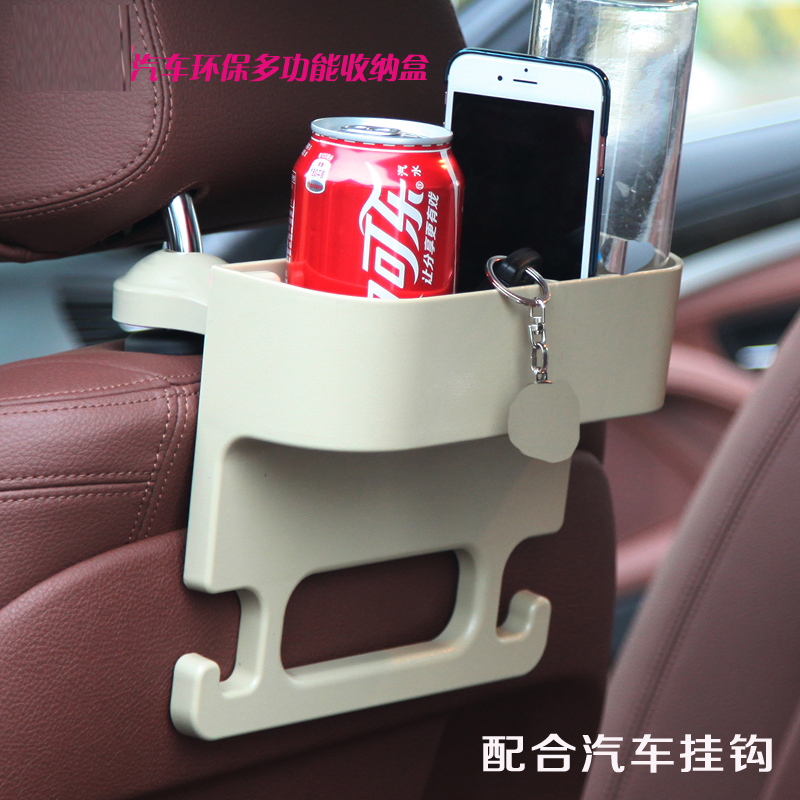 Universal Car Water Cup Holder Beige Auto Box Cup Container Universal Trunk For Storage Black Multifunction Cigarette Holder(China (Mainland))